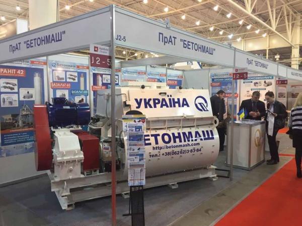 Мы участвуем в выставке #KyivBuild Ukraine-2017