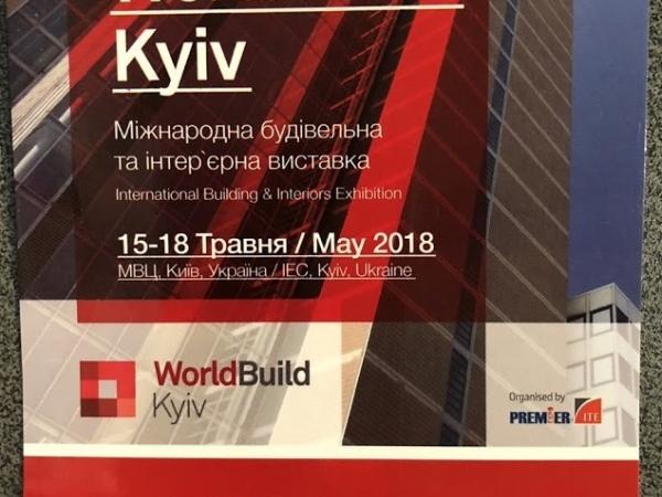 "ЧАО ""Бетонмаш"" на выставке WorldBuild Kyiv / Киевбилд"