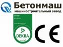 """Продукция """"Бетонмаш"""" соответствует требованиям международных стандартов ISO 9001 и СE"""