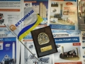 продажа бетоносмесители сб бетонные заводы