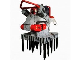 Vibrating plow BP-20
