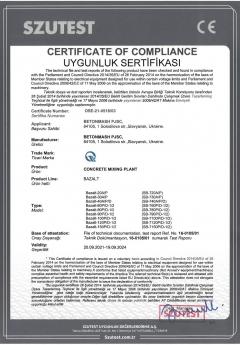 Сертификат відповідності Базальт