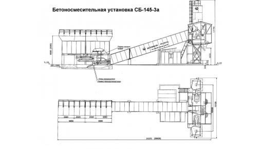 Габаритный чертёж бетонного завода СБ-145-3А