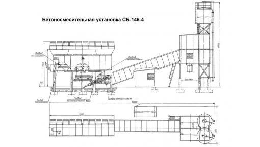 Габаритный чертёж бетонного завода СБ-145-4