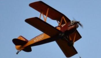 Соревнования авиамоделистов 3-6 июля в Киеве