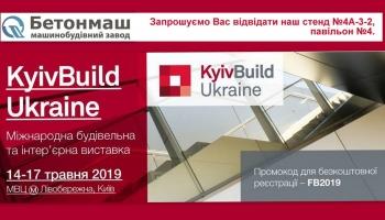 «Бетонмаш» на международной выставке «KyivBuild - 2019»