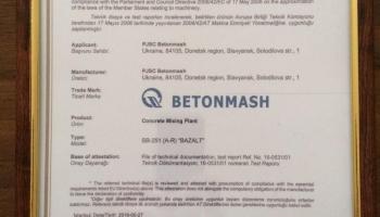 Получен технический сертификат СЕ