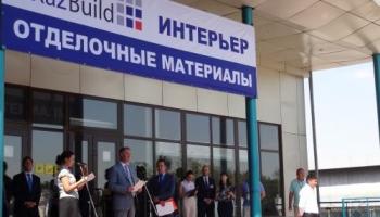 Участие в выставке KazBuild 2014 в городе Алматы, Казахстан