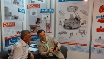 "2 сентября 2015 года в г. Алматы открылась Международная выставка ""KazBuild 2015"""
