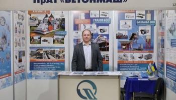 Почалась виставка Осінній Будівельний Форум 2021 у Львові