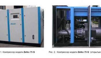 Реализация программы энергоэффетивности на ПАО «Бетонмаш»