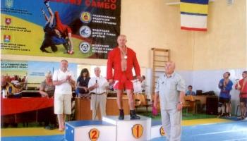 Чемпионство Георгия Пишняка