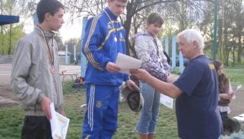 Кубок чемпионов памяти Б. Р. Бельмана