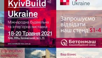 Kyiv Build-2021