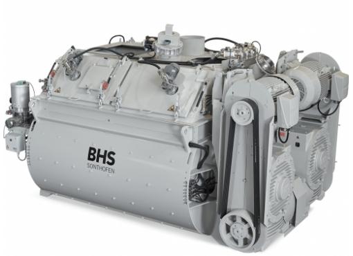 Двухвальный бетоносмеситель BHS DKX 5.00