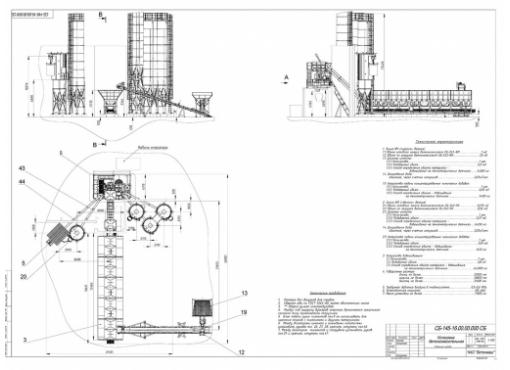 Установка бетонозмішувальна для виробництва плитки