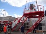 Бетонный завод «ГРАНИТ-60»