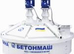 Бетоносмеситель планетарно-роторный СБ-242-8М